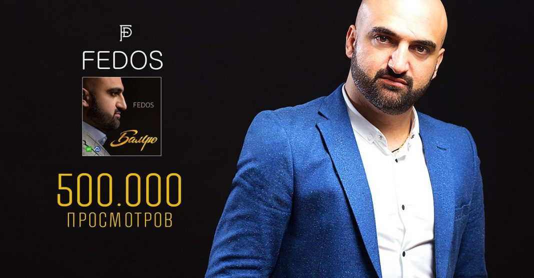 "The Fedos clip ""Baluy"" scored more than 500 000 views!"