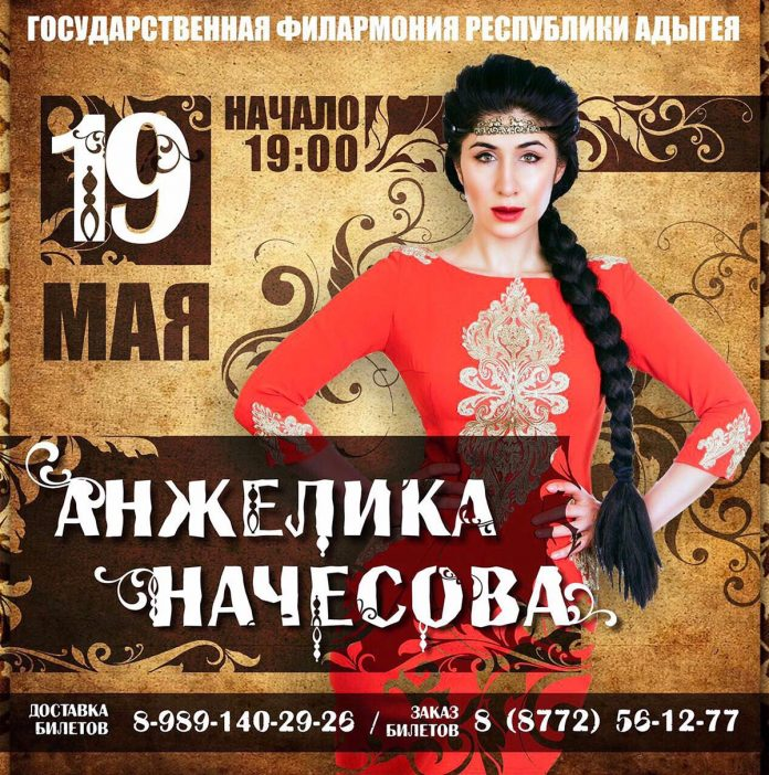 Recital of Angelica Nacheva in Maykop