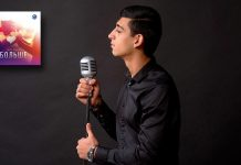 """The premiere of Sergey Zeynalyan's song """"More"""""""
