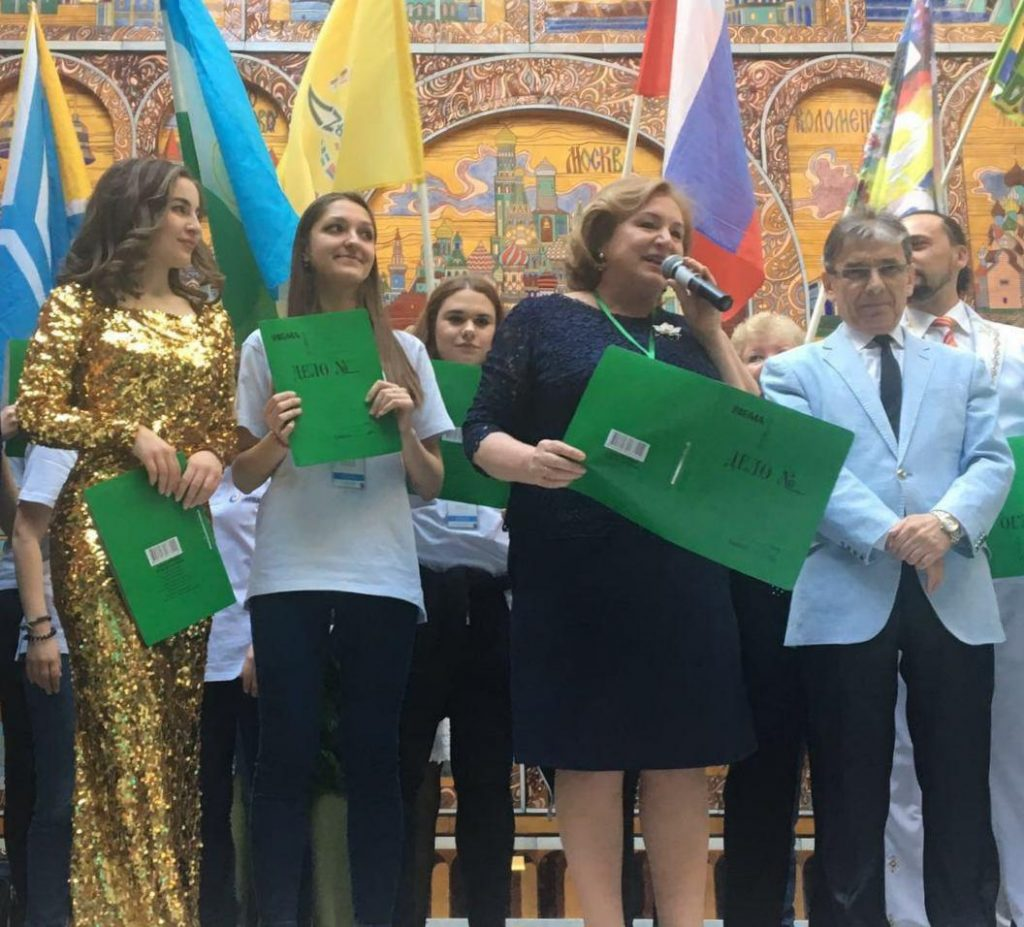 From 27 to 29 in May, Alla Boychenko took part in the First Congress of the Assembly of Peoples of Eurasia, held in Moscow