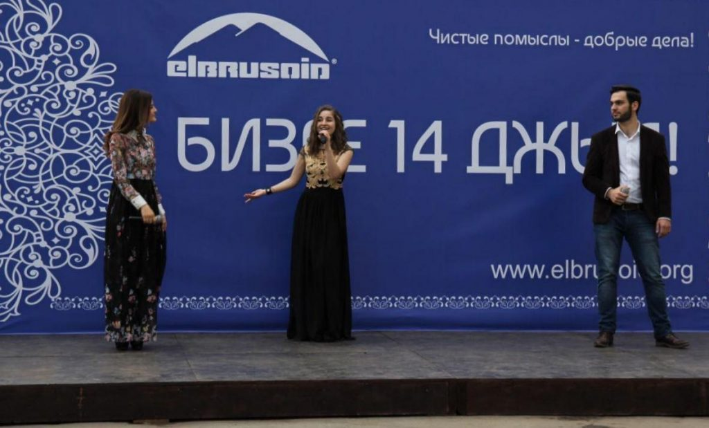 "May 20 Alla Boychenko took part in the celebration of the 14 anniversary of the Foundation for the Development of Karachai-Balkar Youth ""Elbrusoid"""