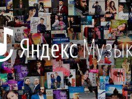Каких исполнителей чаще всего слушают на Кавказе?
