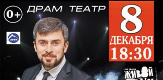 New concert program of Azamat Tsavkilov!