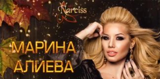 Marina Aliyeva will perform in Moscow and in St. Petersburg!