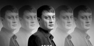 Magamet Dzybov will give solo concerts in Maykop!