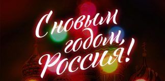 Стас Жандаров: «Пой, танцуй, зажигай!»