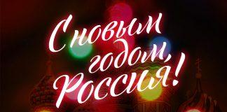 "Stas Zhandarov: ""Sing, dance, light!"""