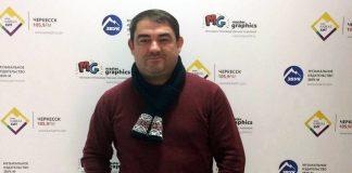 Аслан Кятов: «Все мои песни – про любовь»