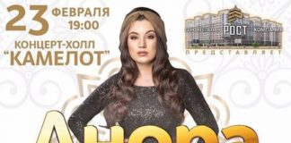 Anora concert in Makhachkala!