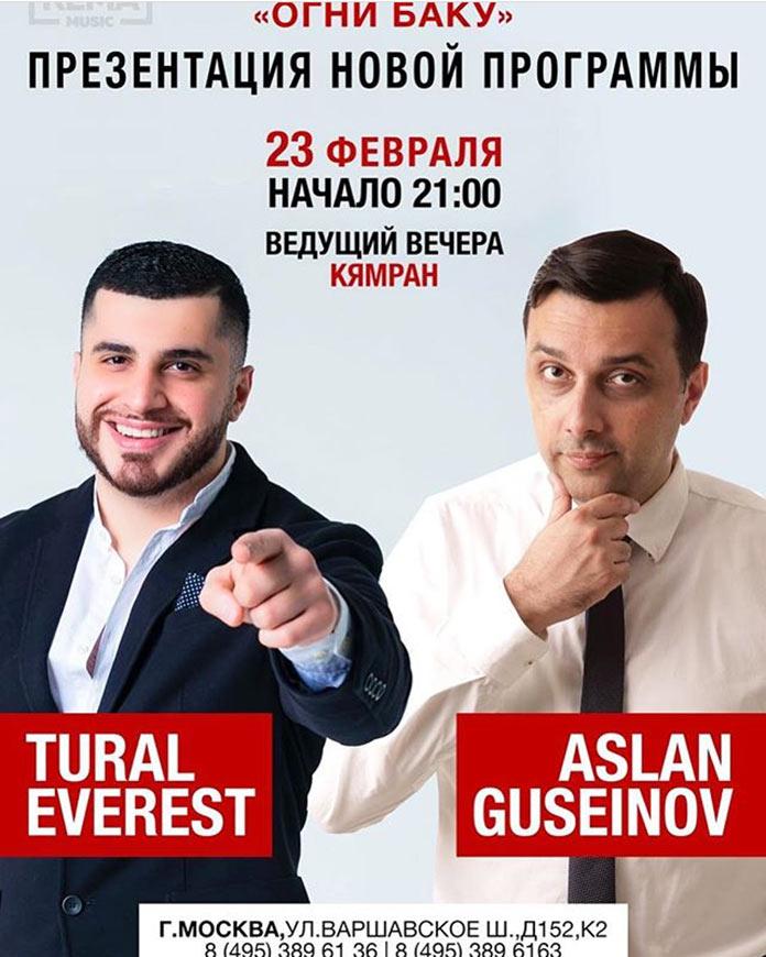 В Москве, в ресторане «Огни Баку» состоится презентация новой музыкальной программы исполнителей: Турала Эвереста и Аслана Гусейнова
