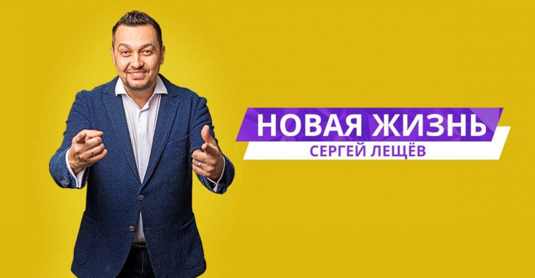 Сергей Лещев воспел рождение новой жизни...