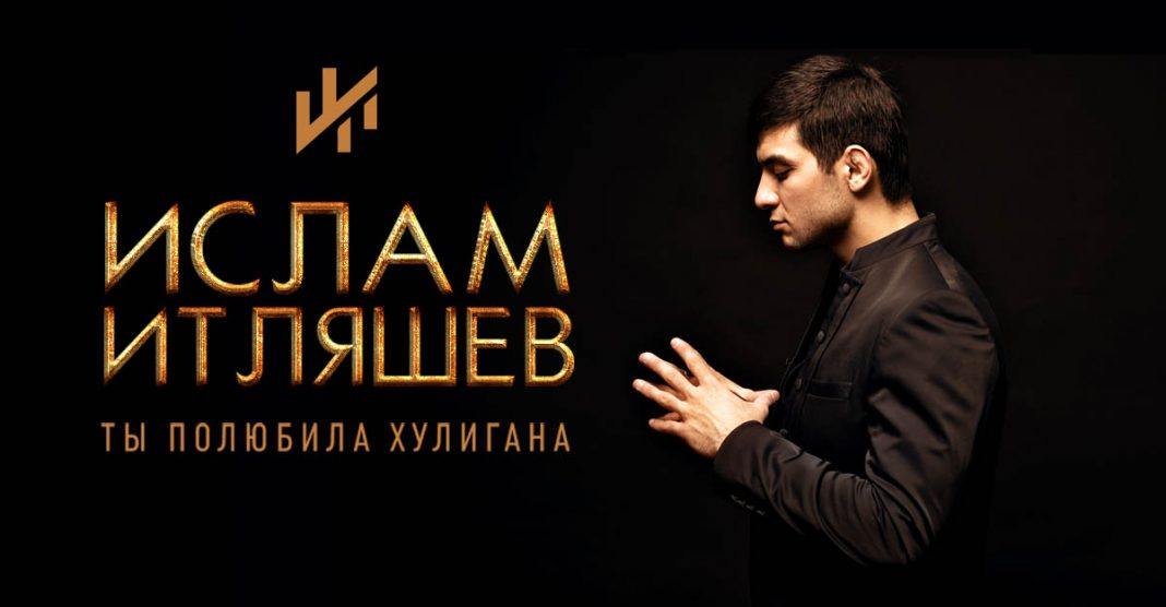 Meet the first album of Islam Itlyashev!