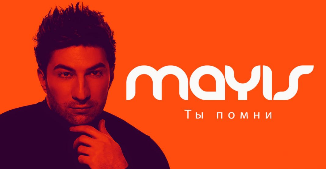 """The premiere of the single MAYIS """"Remember""""!"""
