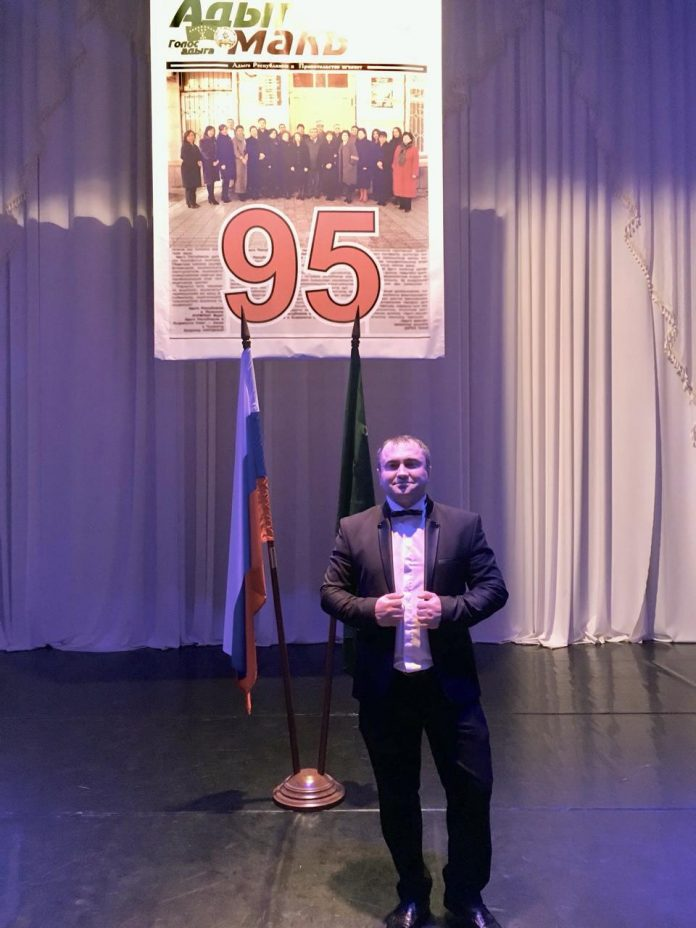 "Ruslan Kaytmesov spoke at a concert in honor of the 95 anniversary of the newspaper ""Adyge Mak"""