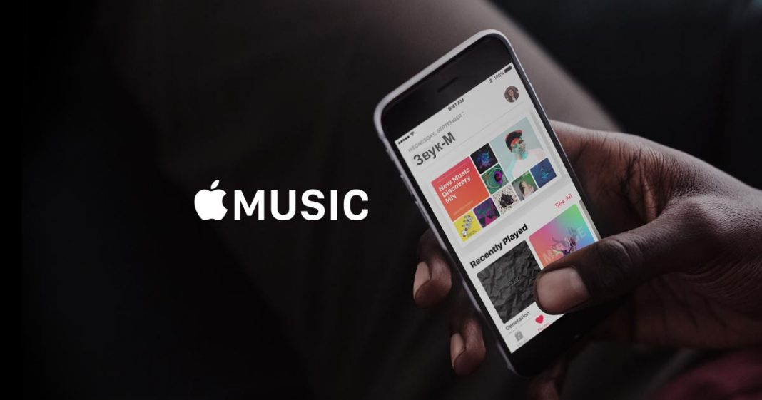 Apple Music overtakes Spotify