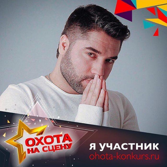 Хасбулат Рахманов участвует в конкурсе «Охота на сцену»