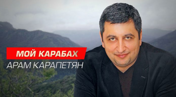 "Premiere of Aram Karapetyan's single ""My Karabakh"""
