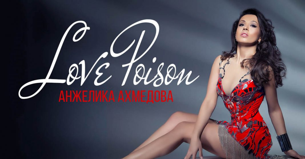 Angelica Akhmedova presents her first album!