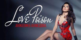 Angelica Akhmedova presents her first album!