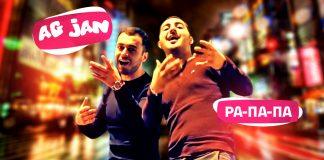 Клип «Ра-па-па» группы «AG JAN» на YouTube-канале «Звук-М»!