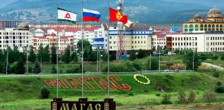 15 April celebrates the anniversary of the city of Magas - the capital of the Republic of Ingushetia