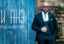 Sultan Khazhyroko dedicated a new song to all the mothers of the world