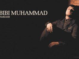 """The new nashid of Isa Esambaev - """"Khabibi Muhammad"""""""
