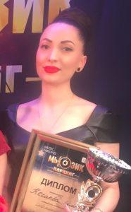 Илона стала одной из победительниц конкурса – была признана лучшей в номинации «Современный стиль», среди участников от 21 года