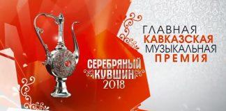 Ruslana Sobieva and Zarina Bugaeva will become participants of the Silver Jug Music Prize