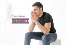 Meet the new product from Sergey Zeynalyan