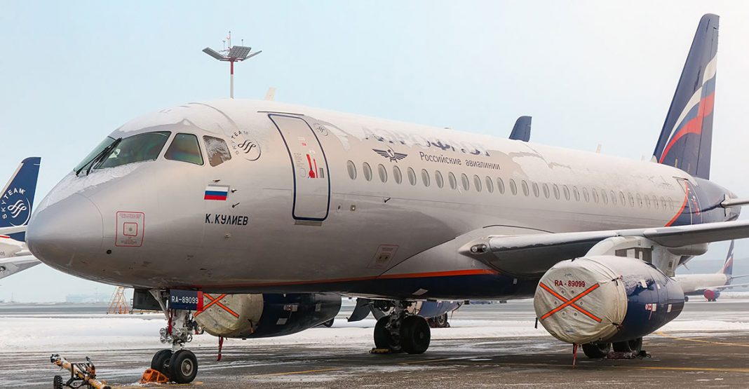 "The company ""Aeroflot"" called one of the planes on behalf of the Balkarian poet Kaisyn Kuliev"