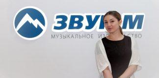 Lilia Shaulukhova renews her creative activity