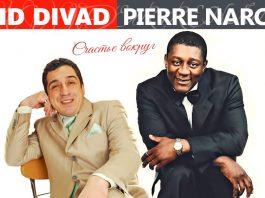 «Счастье вокруг» - вышел в свет дуэт Davidа Divadа и Пьера Нарцисса