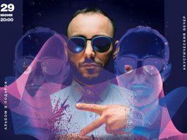 Zamin Amur презентует новый альбом в Москве