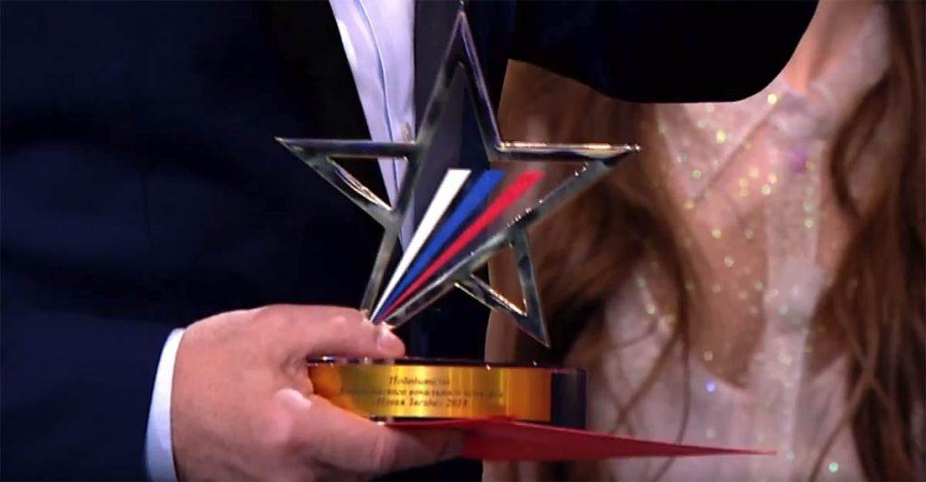 Представители СКФО примут участие в конкурсе«Новая звезда - 2018»