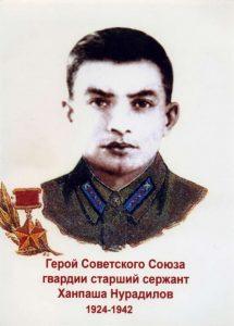Герой Советского Союза, гвардии старший сержант Ханпаша Нурадилов. Фото http://md-gazeta.ru
