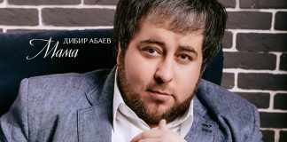 "Singer from Pyatigorsk Dibir Abaev presents a new single - ""Mom"""