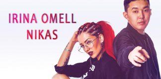 Ирина Омель и Nikas записали совместный трек – «Hey, mammy»