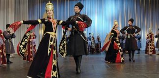 Traditional musical culture of Karachay-Cherkessia