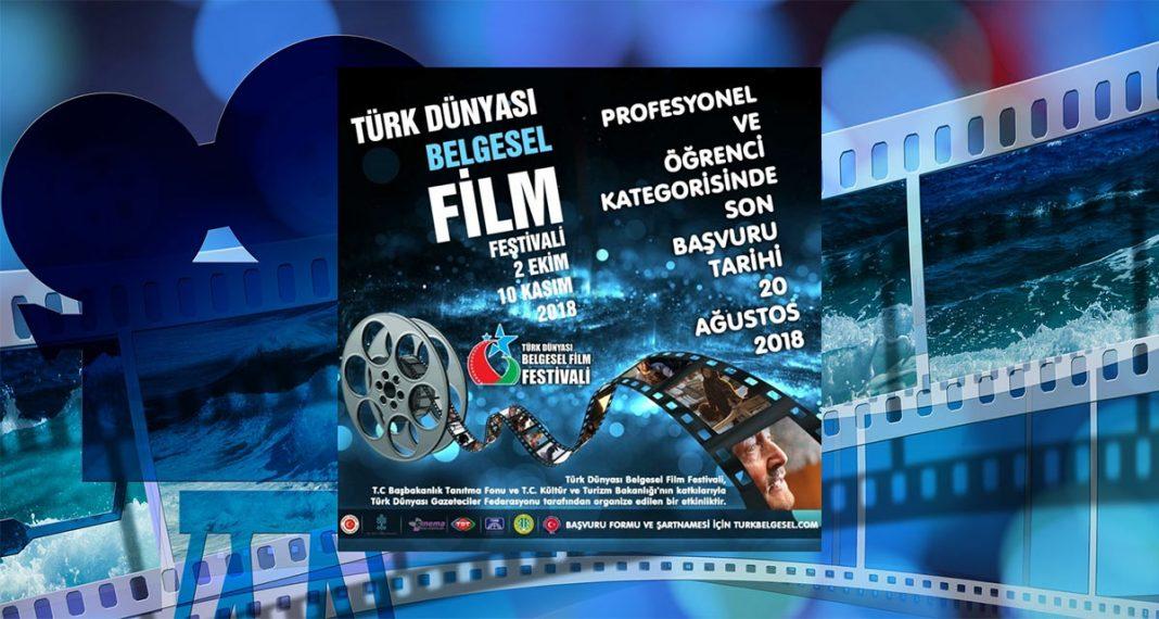 Фестиваль документальных фильмов тюркского мира пройдёт осенью