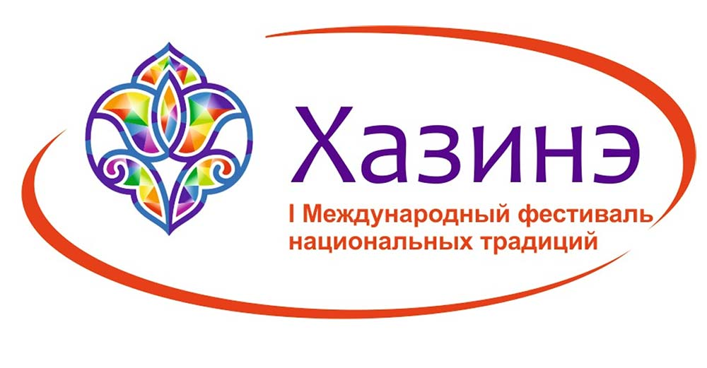 "International festival ""Hazine"" will be held in Kazan"