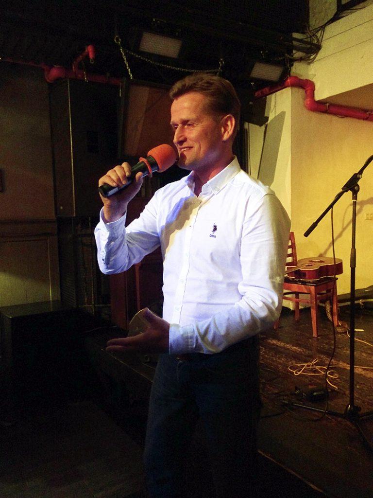 После окончания мероприятия Дмитрий Юрков поблагодарил зрителей