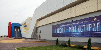 "The festival ""Pomegranate Garden"" will take place in Stavropol"