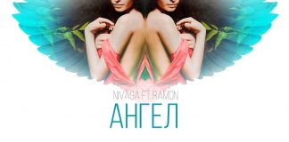 "Nivaga and Ramon released the track ""Angel"""