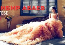"""Dibir Abaev presents a new lyrical composition - """"About you"""""""