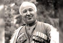 Алим Кешоков