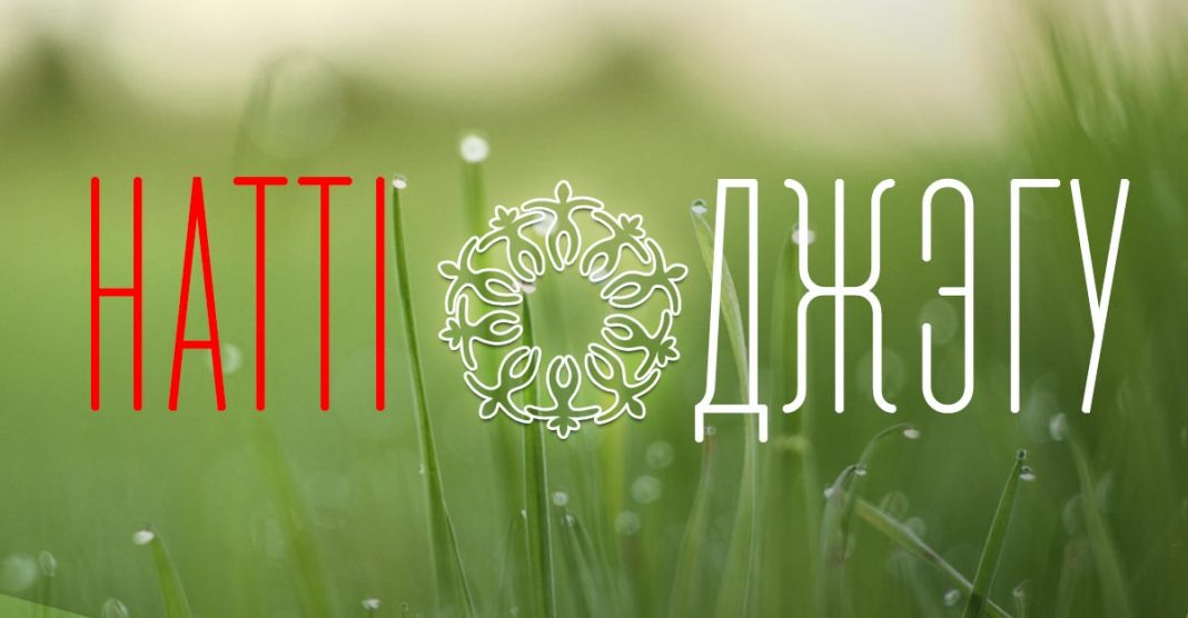В свет вышел альбом группы Хатти «Джэгу»