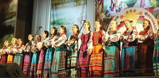 """The XXVIII festival """"Kuban Cossack"""" opened in Sochi"""