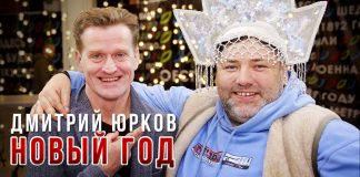 Brutal Snow Maiden and Father Frost in Papakh wish everyone happiness in the New Year!