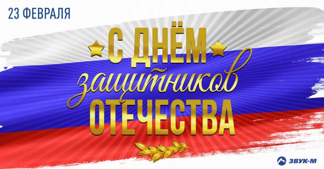 Дмитрий Юрков: «Мужчина - не от слова «муж», а от слова «мужество»!